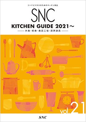 SNC Kitchen Guide Vol.21